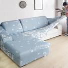 萬能沙發套全包沙發罩 通用三人全蓋皮防滑沙發墊彈力貴妃沙發巾 設計師生活百貨