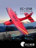 無人機-滑翔機固定翼泡沫遙控飛機航模型充電小學生兒童玩具男孩戶外防撞-奇幻樂園