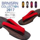 木屐鞋 女式女cos日式低跟平跟日常休閒純色多花色茶色夏涼鞋拖鞋女 - 雙十一熱銷