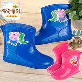 《布布童鞋》粉紅豬小妹附鞋墊迷你兒童雨鞋(14~17公分) [ A7I539B / A7H539H ]