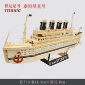 成人立體拼圖積木質頭板制帆船模型拼裝戰艦大仿真3d創意益智玩具 鹿角巷