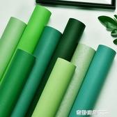 墨綠色牆紙10米自黏防水防潮深綠純色臥室客廳背景牆翻新自貼壁紙 ATF 【雙12購物節】