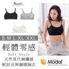 莫代爾輕量 美胸內衣 輕薄S.M.L.XL.XXL (30-40)BRA小可愛/透氣吸濕排汗/輕量運動內衣【 唐朵拉 】(013)