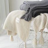 北歐流蘇針織球毯毛線毯辦公室空調午休毯披肩蓋毯沙發休閒毯毛毯 卡布奇諾HM