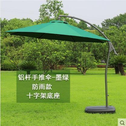 M-戶外遮陽傘庭院傘室外太陽傘3米折疊遮陽大戶外傘擺攤雨傘香蕉傘