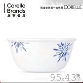【美國康寧 CORELLE】藍色喜悅177ml小羹碗