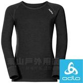 Odlo 10459_15000黑 兒童保暖圓領銀離子衛生衣 Warm Effect排汗保暖衣/快乾機能內衣
