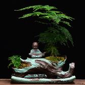 花盆仿樹根陶瓷室內創意小盆景擺件紫砂綠植菖蒲文竹多肉植物花盆