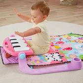 全館85折費雪新生兒健身架美版粉色BMH49 嬰兒玩具寶寶腳踏鋼琴游戲健身毯