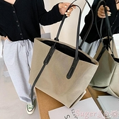 托特包 包包2021新款潮秋冬女大容量百搭帆布包時尚手提側背包大包托特包 suger