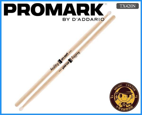 【小麥老師樂器館】現貨 PROMARK TX420N 鼓棒 5A 胡桃木 膠頭 Mike Portnoy 簽名款 爵士鼓