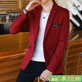 西裝男士外套秋季青年韓版學生帥氣單上衣紅色小西裝男休閒西服潮 最後一天85折