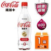 """""""【可口可樂 纖維+】寶特瓶 600ml (24入/箱) """""""