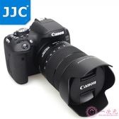 遮光罩 JJC佳能EW-73D配件EOS 80D 77D相機鏡頭18-135 USM遮光罩67mm反裝