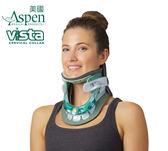 【又強】美國ASPEN VISTA 六段式可調頸圈(耶思本脊椎裝具(未滅菌))