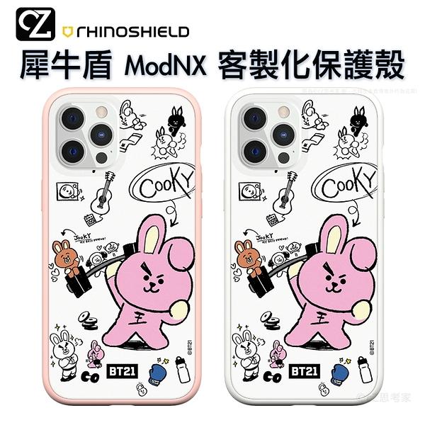 犀牛盾 BT21 Mod NX 客製化保護殼套組 iPhone 12 i11 Pro Max mini 手機殼 畫布 COOKY