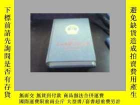 二手書博民逛書店罕見勞動政策法規彙編(1994)Y6388 勞動部政策法規司編