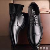 皮鞋男夏季透氣商務正裝黑色真皮上班鞋男士韓版休閒尖頭英倫男鞋  可然精品鞋櫃