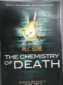 【書寶二手書T7/翻譯小說_NRN】死亡信使_賽門貝基特