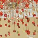 結婚慶用品氣球愛心形五角星吊墜婚房裝飾婚...