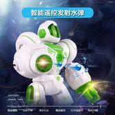 遙控機器人玩具男孩智慧早教機械阿爾法戰警電動跳舞兒童生日禮物『米菲良品』
