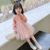 女童洋裝春秋2020新款網紅兒童裝韓版洋氣公主紗裙寶寶春裝裙子連身裙