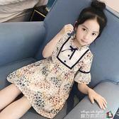 女童碎花洋裝洋氣夏裝2018新款童裝女大童韓版雪紡兒童公主裙子 魔方數碼館