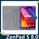 ASUS ZenPad S 8.0 Z580CA 手托支架保護套 牛皮紋側翻皮套 商務簡約 插卡 平板套 保護殼