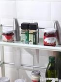 刀架調味料收納置物架塑料刀架調料調味品雙層架子廚房用品用具小 Cocoa YTL