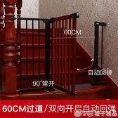 實木寶寶門欄兒童安全圍欄嬰兒隔離樓梯口欄桿防護欄寵物狗柵欄門  (橙子精品)