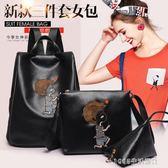 後背包 時尚後背包女韓版潮書包休閒女士背包簡約旅行小包包 1995生活雜貨