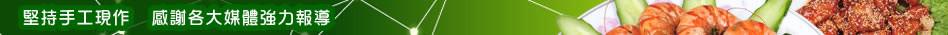 ycyf-headscarf-ceedxf4x0948x0035-m.jpg