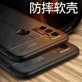 OPPO A53 全包邊防摔軟殼 手機殼 保護套 保護殼 超軟 後殼 簡約 手機套 質感軟殼