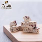 可夫萊堅果之家.雙活菌杏仁蔓越莓牛軋糖(200g/包,共2包)﹍愛食網