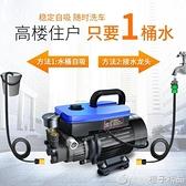 高壓洗車機神器洗車水泵家用220V大功率水槍搶強力加壓自動清洗機 『橙子精品』