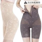 收腹褲女產后束縛內褲提臀束腿高腰美體薄款塑身【毒家貨源】
