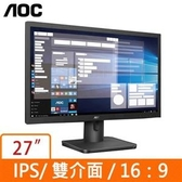 AOC 27E1H 27吋(16:9)液晶顯示器 護眼不閃屏低藍光模式