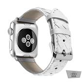 適用iwatch蘋果手表錶帶編織紋真皮腕帶【小檸檬3C】