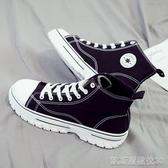英倫風高筒馬丁靴韓版潮流夏季透氣帆布男鞋百搭休閒短靴中筒工裝 凱斯盾