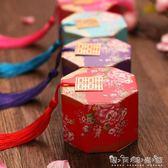 結婚創意喜糖盒紙盒60個中式婚禮八角形糖果盒中國風婚慶喜糖盒子 晴天時尚館