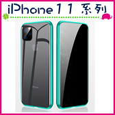 Apple iPhone11 Pro Max 防偷窺萬磁王背蓋 雙面保護殼 磁吸手機套 全包邊手機殼 金屬邊框保護套