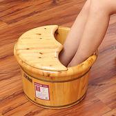實木足浴桶家用按摩泡腳木桶洗腳盆成人木盆特價足療木質帶蓋小號生日禮物xw