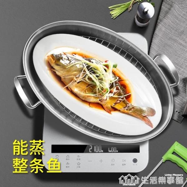蒸魚鍋大號家用加厚不銹鋼38cm一層橢圓蒸魚蒸籠電磁爐蒸鍋海鮮鍋 NMS生活樂事館