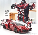 遙控玩具 變形玩具金剛大黃蜂機器人兒童充電遙控汽車賽車男孩1 洛小仙女鞋
