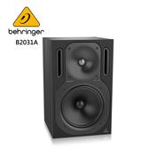 BEHRINGER B2031A 錄音室監聽喇叭 (一對/8.25吋/主動式)停產