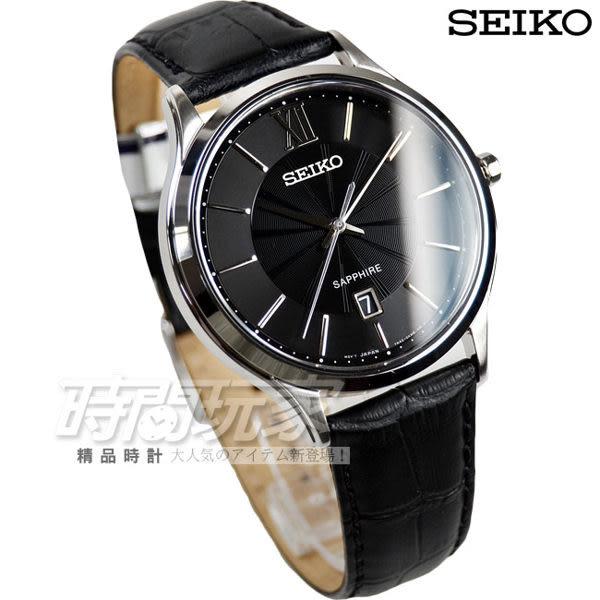 SEIKO 精工錶 優質時尚風皮帶男錶 黑 SGEH53P2 7N42-0GG0N