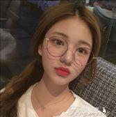 大框眼鏡框女韓版潮文藝復古圓臉顯瘦平光鏡網紅款小清新眼鏡架   提拉米蘇