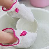 洗碗刷手套洗碗布廚房抹布百潔布清潔巾