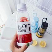 創意潮流塑料水杯運動水壺便攜杯子韓版韓國學生女水瓶簡約隨手杯
