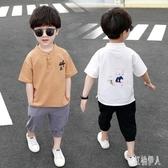 兒童夏裝男童套裝2020新款洋氣韓版小童夏季短袖男寶寶休閒兩件套潮 yu12625『紅袖伊人』